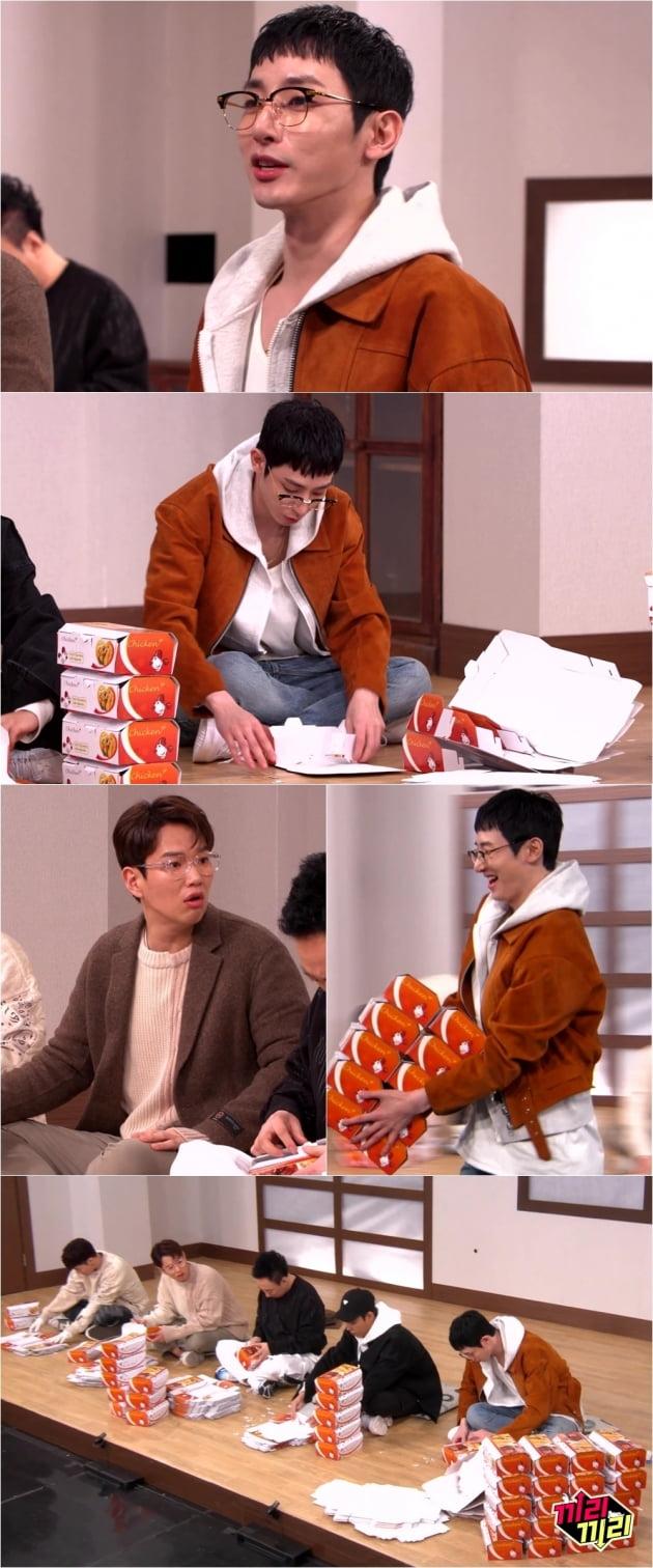 '끼리끼리' 이수혁 / 사진 = MBC 제공