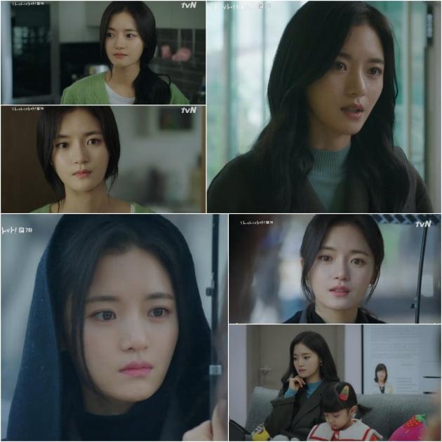 '하이바이, 마마!' 고보결 / 사진 = tvN 제공