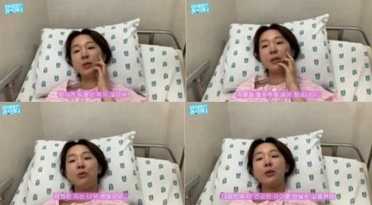 가수 이지혜의 유산고백 / 사진=이지혜 유튜브