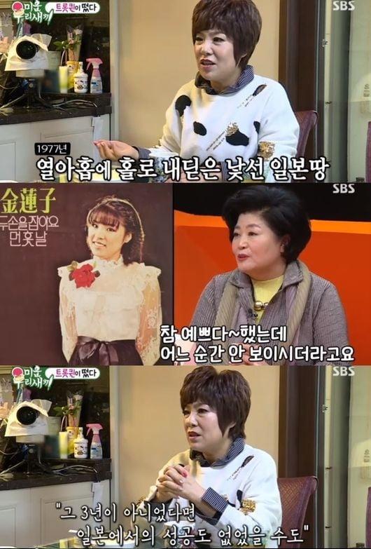 '미운우리새끼' 김연자 / 사진=SBS 방송화면