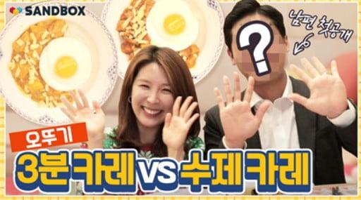 '오뚜기' 함영준 회장 장녀 함연지도 유튜브 도전장 '쿡방에 신혼 브이로그까지'
