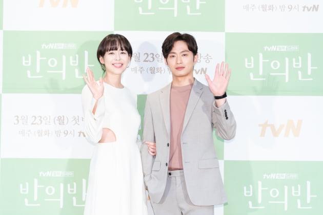 [TEN 포토] '반의반' 이하나X김성규, '기대되는 케미'