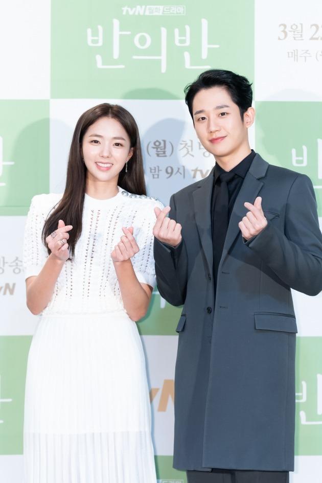 배우 채수빈(왼쪽), 정해인./사진제공=tvN '반의반'