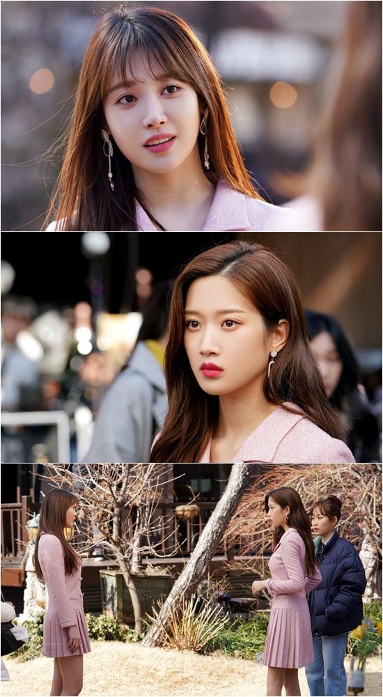 드라마 '그 남자의 기억법' 예고/ 사진제공=MBC