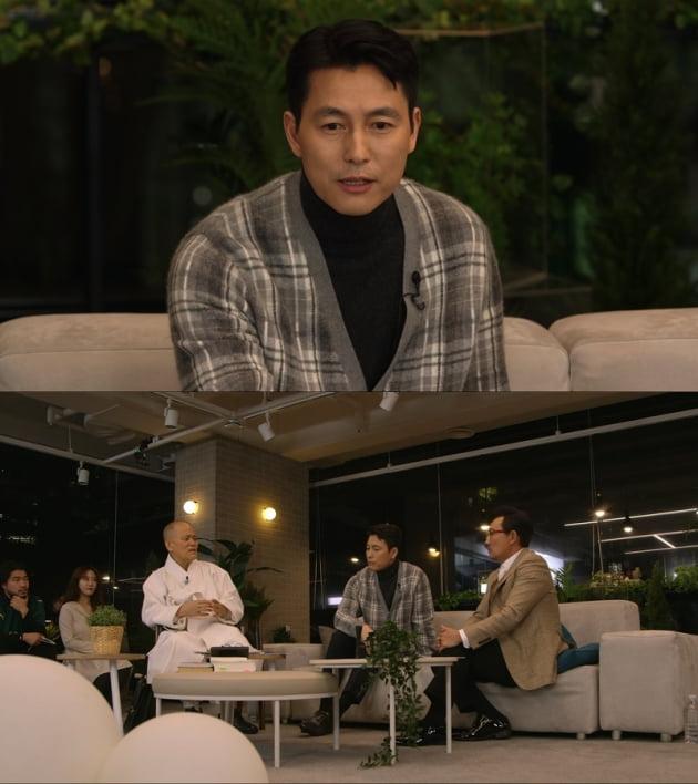 '도올학당 수다승철' 정우성 / 사진 = KBS 제공