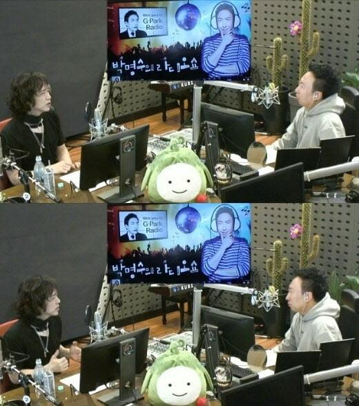 사진=KBS 쿨FM '박명수의 라디오쇼' 영상 캡처.