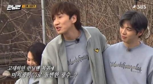 이광수 복귀/사진=SBS '런닝맨' 영상 캡처