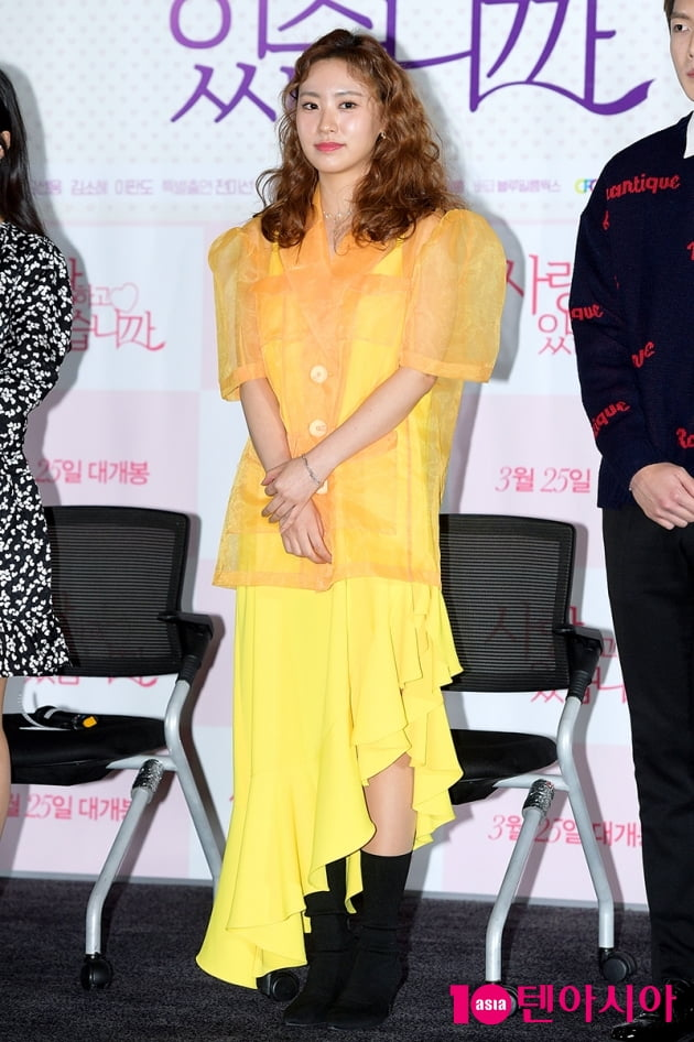 [TEN 포토]'사랑하고 있습니까' 김소혜, '봄을 알리는 개나리 패션'