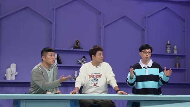 '해피투게더4' 스틸컷./사진제공=KBS2