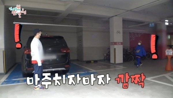 사진=MBC '전지적 참견 시점' 방송 화면 캡처.