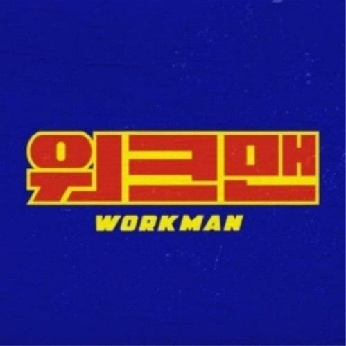 '워크맨' 로고