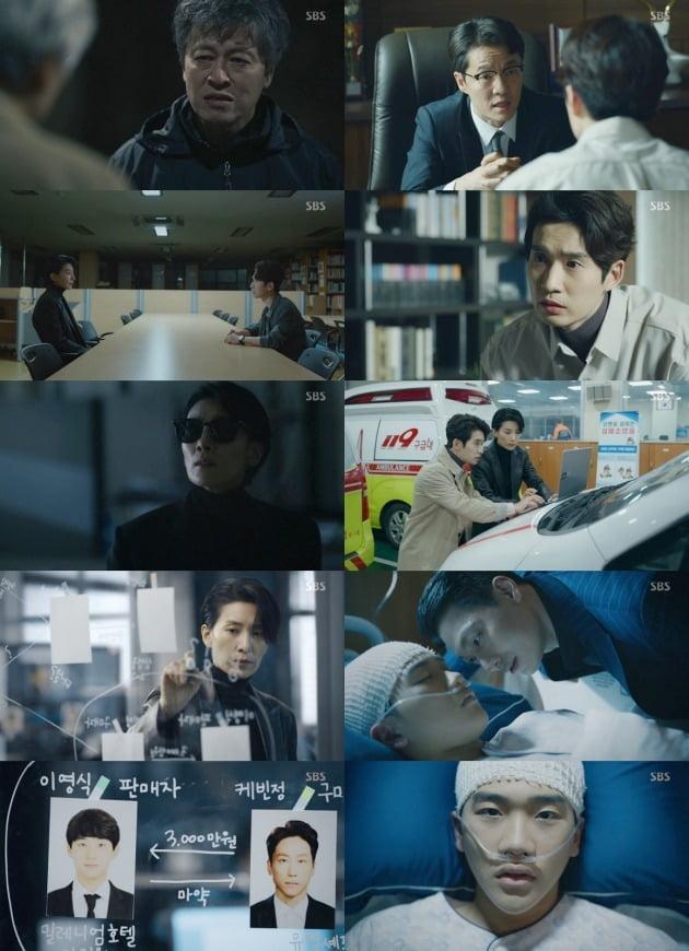 사진=SBS '아무도 모른다' 방송 화면.