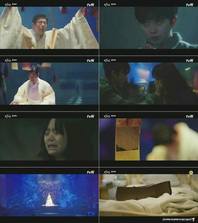사진=tvN '방법' 방송 화면.