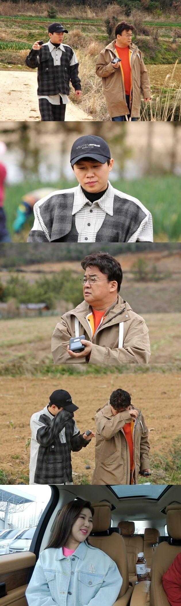 '맛남의 광장' 진도 편에 송가인이 게스트로 등장한다. / 사진제공=SBS