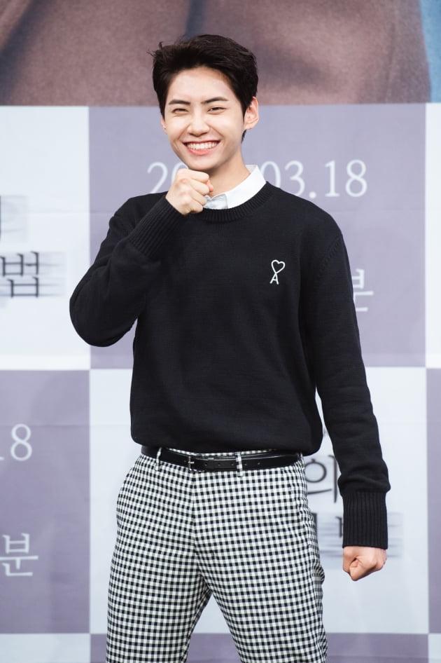 [TEN 포토] '그 남자의 기억법' 업텐션 이진혁, '순수미 가득'