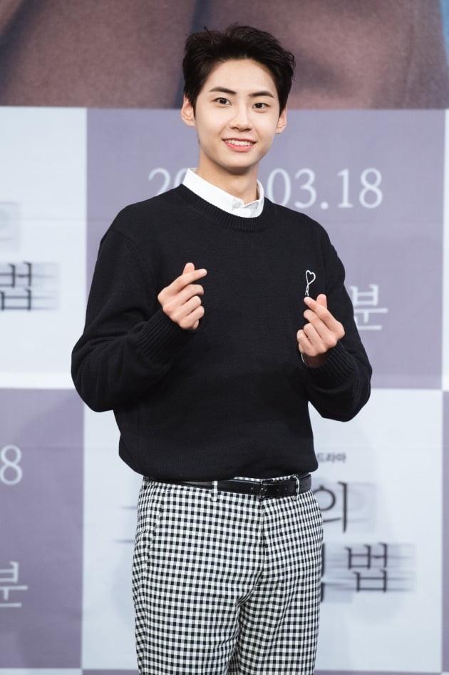 [TEN 포토] '그 남자의 기억법' 업텐션 이진혁, '드라마에서 만나는 아이돌'