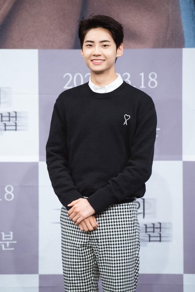 [TEN 포토] '그 남자의 기억법' 업텐션 이진혁, '떨려요'