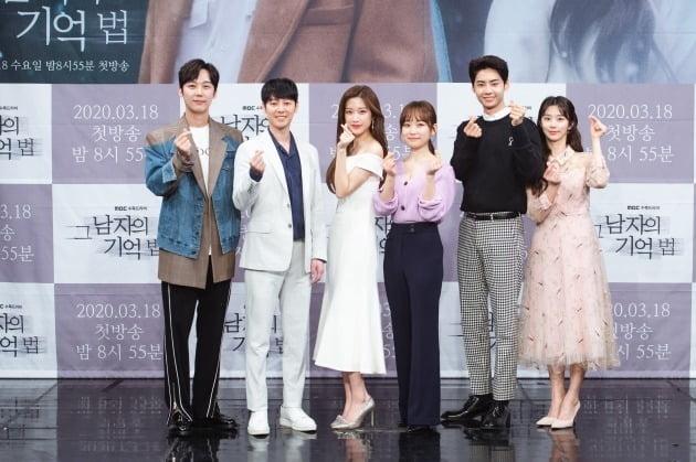 배우 윤종훈(왼쪽부터), 김동욱, 문가영, 김슬기, 이진혁, 이주빈./사진제공=MBC
