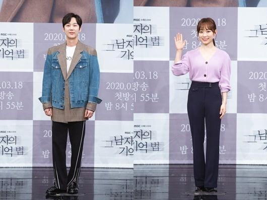 배우 윤종훈(왼쪽), 김슬기./사진제공=MBC