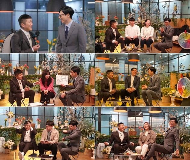 '유퀴즈온더블럭' 유재석 조세호 / 사진 = tvN 제공