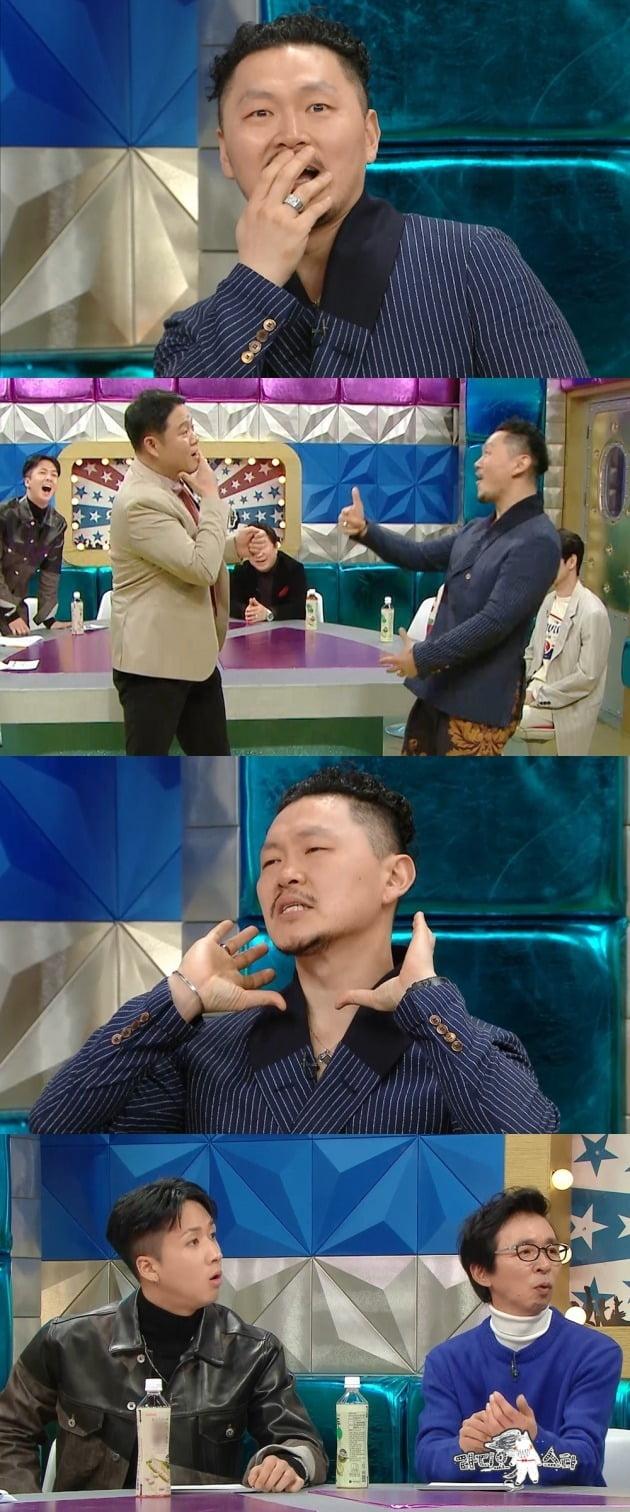'라디오스타'에 출연한 양동근 / 사진제공=MBC