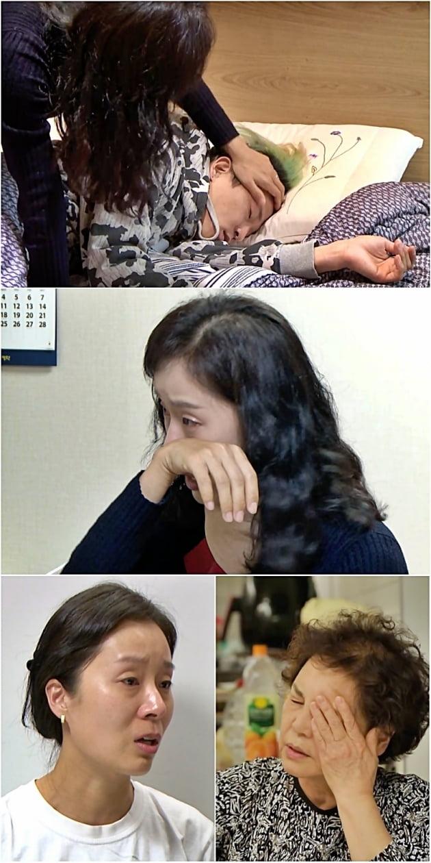 '살림하는 남자들2' 팝핀현준 박애리 / 사진 = KBS 제공