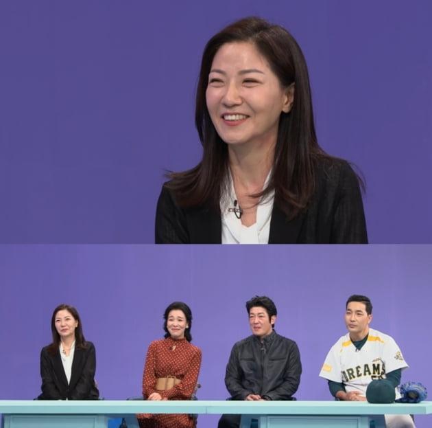 '해피투게더4' 서이숙./ 사진제공=KBS2
