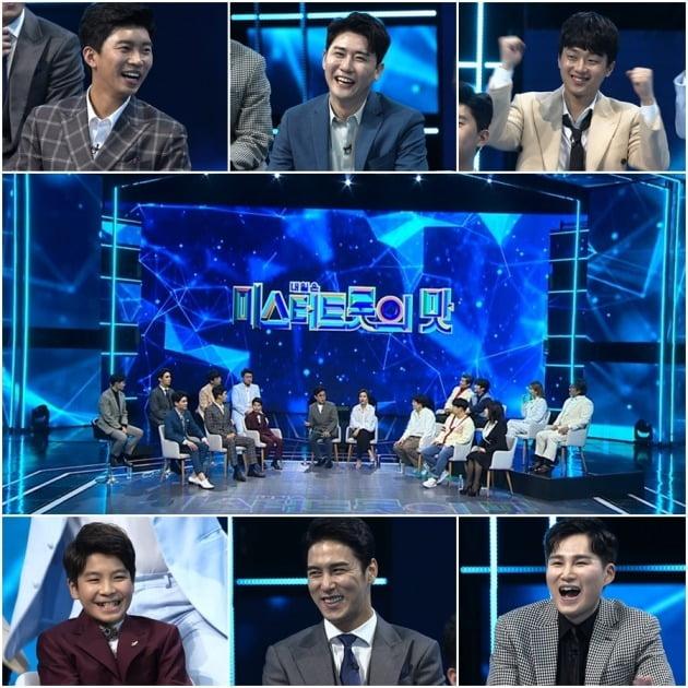 '미스터트롯' 종영 스페셜 방송으로 '미스터트롯의 맛-토크 콘서트'가 편성됐다. /사진제공=TV조선