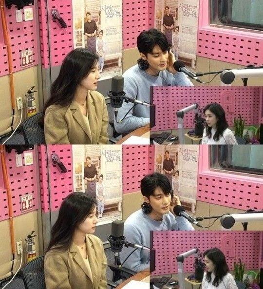 사진=SBS 파워FM '장예원의 씨네타운' 영상 캡처.