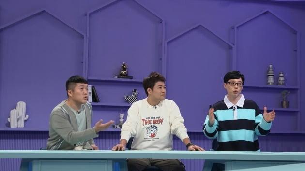 '해피투게더4' MC 조세호(왼쪽부터), 전현무, 유재석/ 사진제공=KBS2