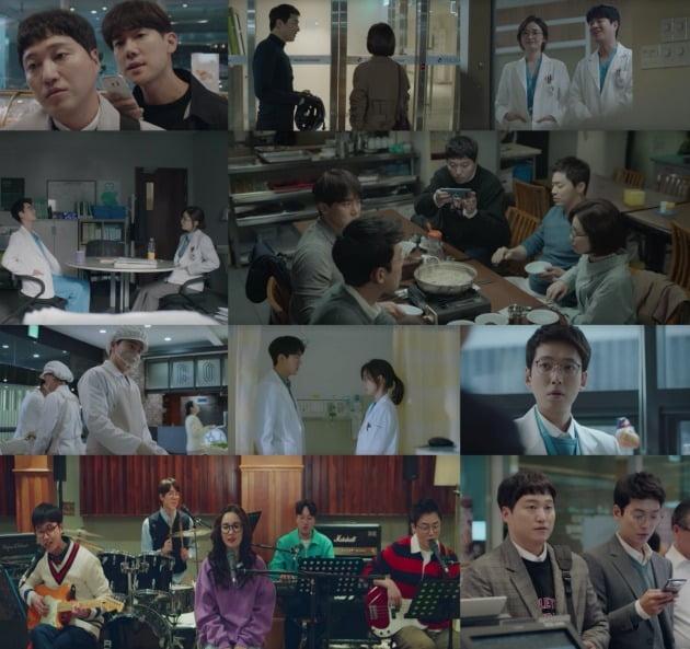'슬기로운 의사 생활' 2회 / 사진제공=tvN