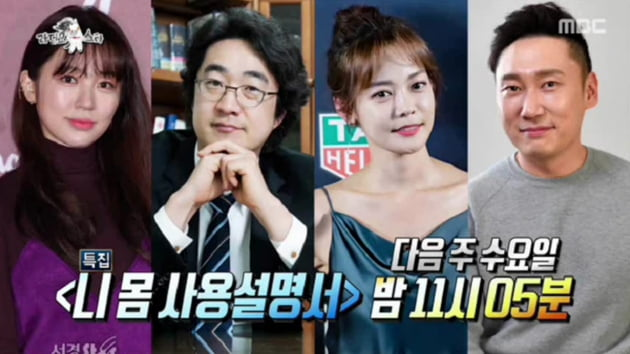 [TEN 이슈] 홍혜걸 '라스' 출연 예정…게시판은 '반대' 글로 도배
