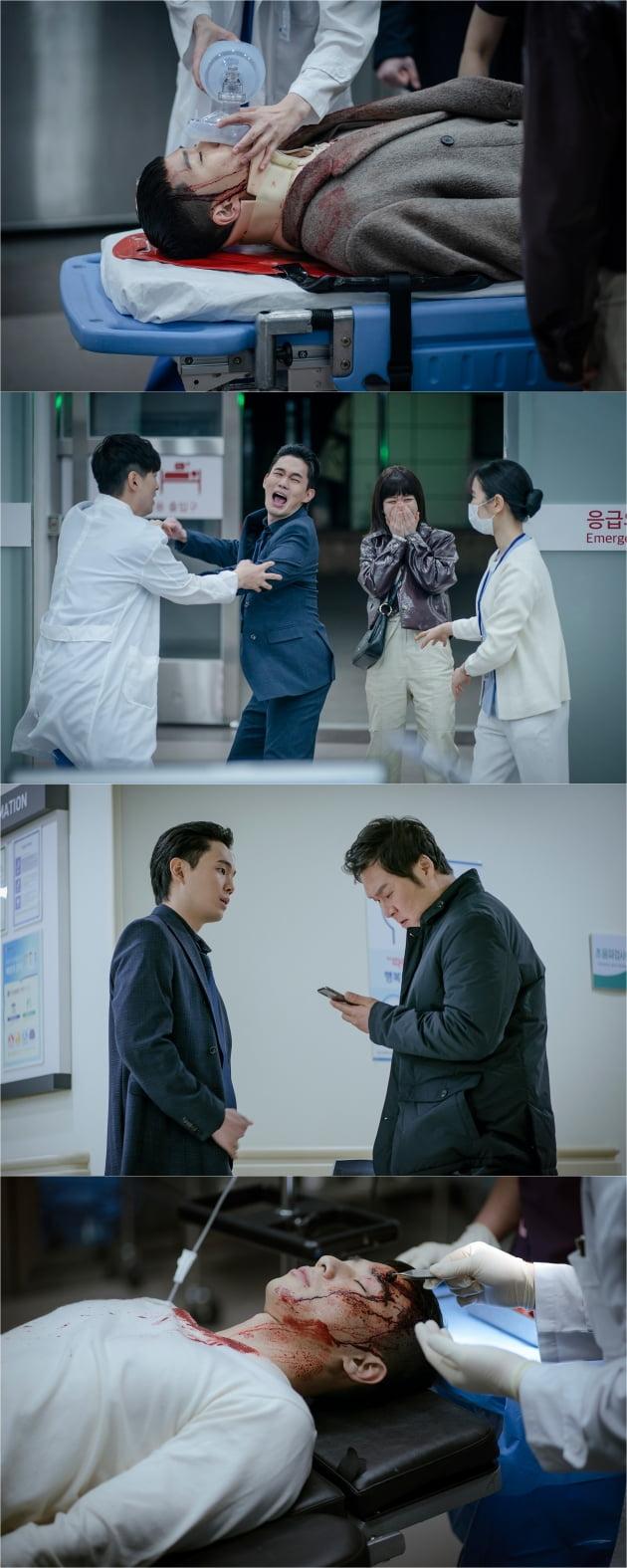 '이태원 클라쓰' 예고/ 사진제공=JTBC