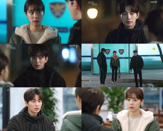 드라마 '사풀인풀' 방송 화면/ 사진제공=KBS2
