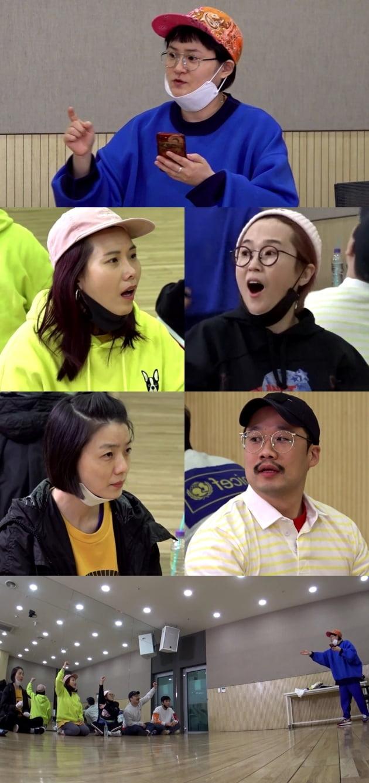 '전지적 참견 시점' 김신영 / 사진 = MBC 제공