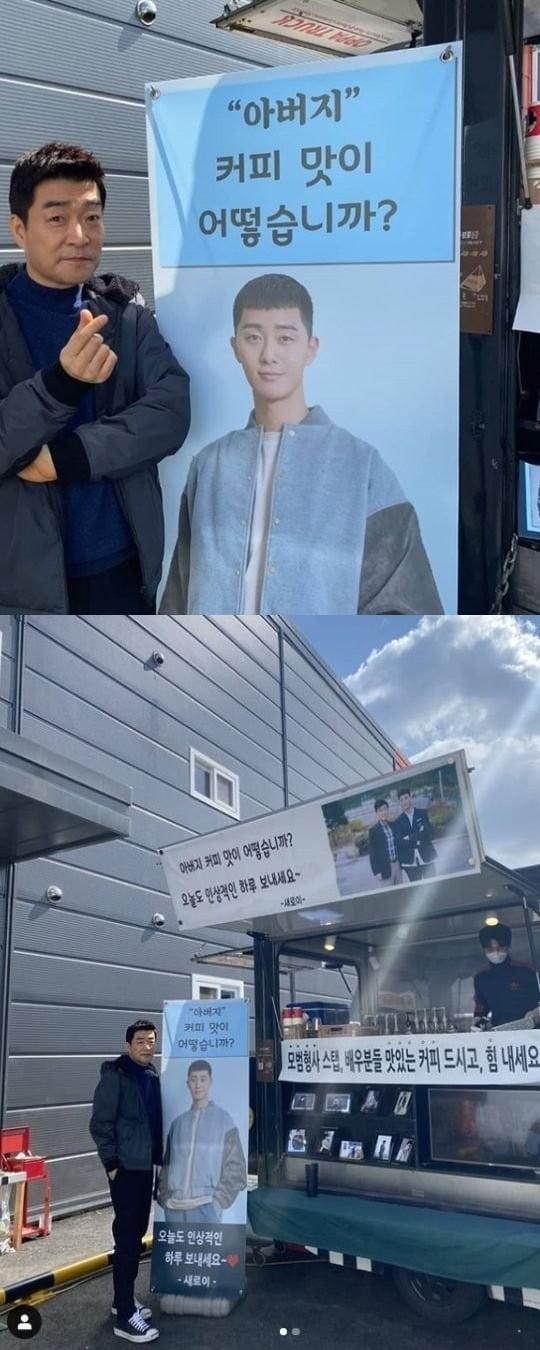 사진=손현주 인스타그램