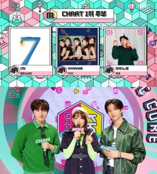 '음악중심' 방탄소년단 vs ITZY vs 지코,1위 대결