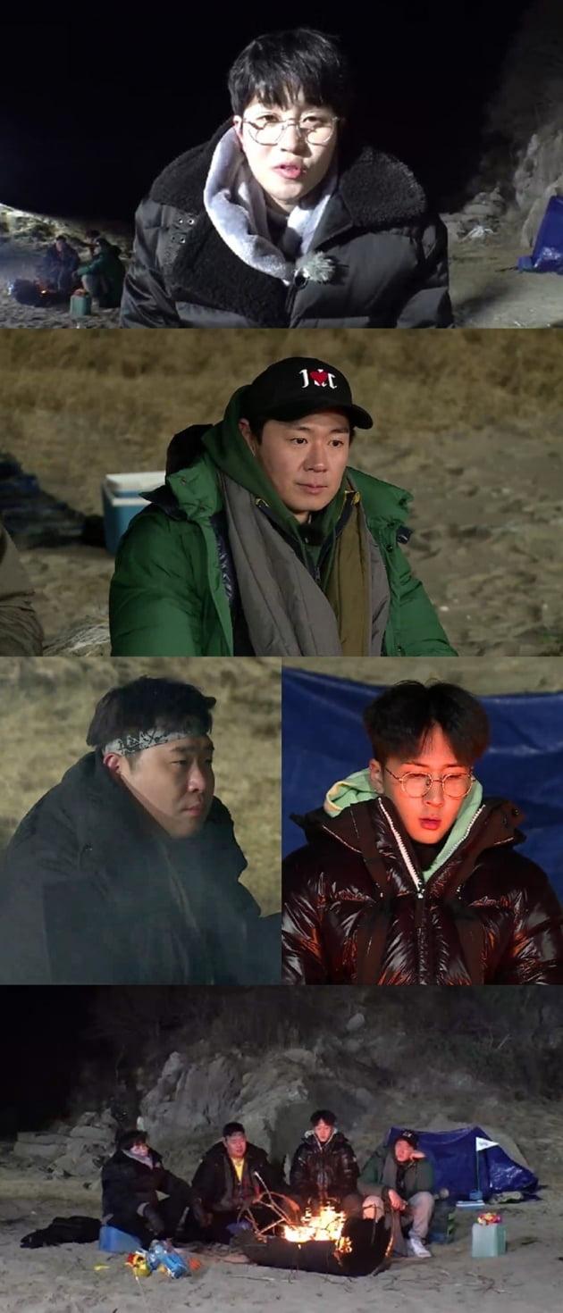 '1박2일' 딘딘 / 사진 = KBS 제공