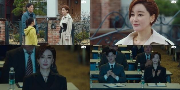 '이태원 클라쓰' 김혜은 / 사진 = JTBC 화면 캡처