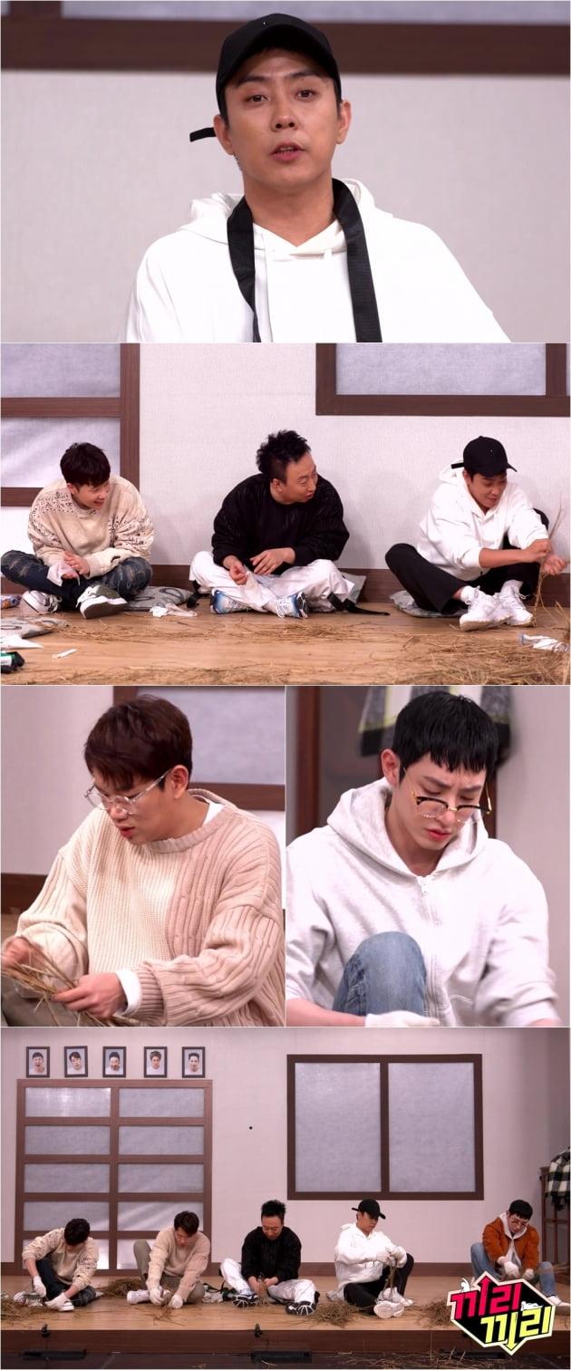 '끼리끼리' 은지원 / 사진 = MBC 제공