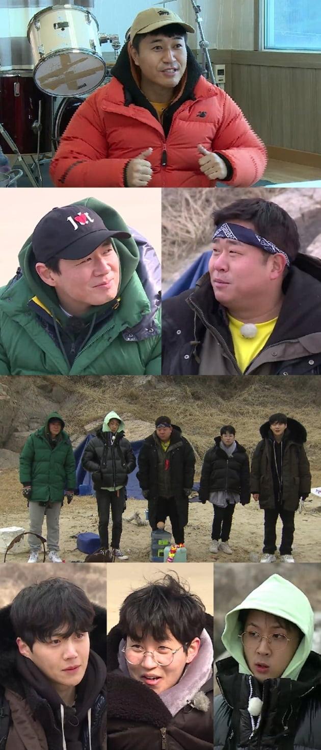 '1박2일' 김종민 / 사진 = KBS 제공