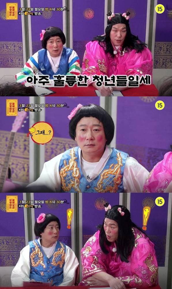 '무엇이든 물어보살' 예고 영상./사진제공=KBS Joy