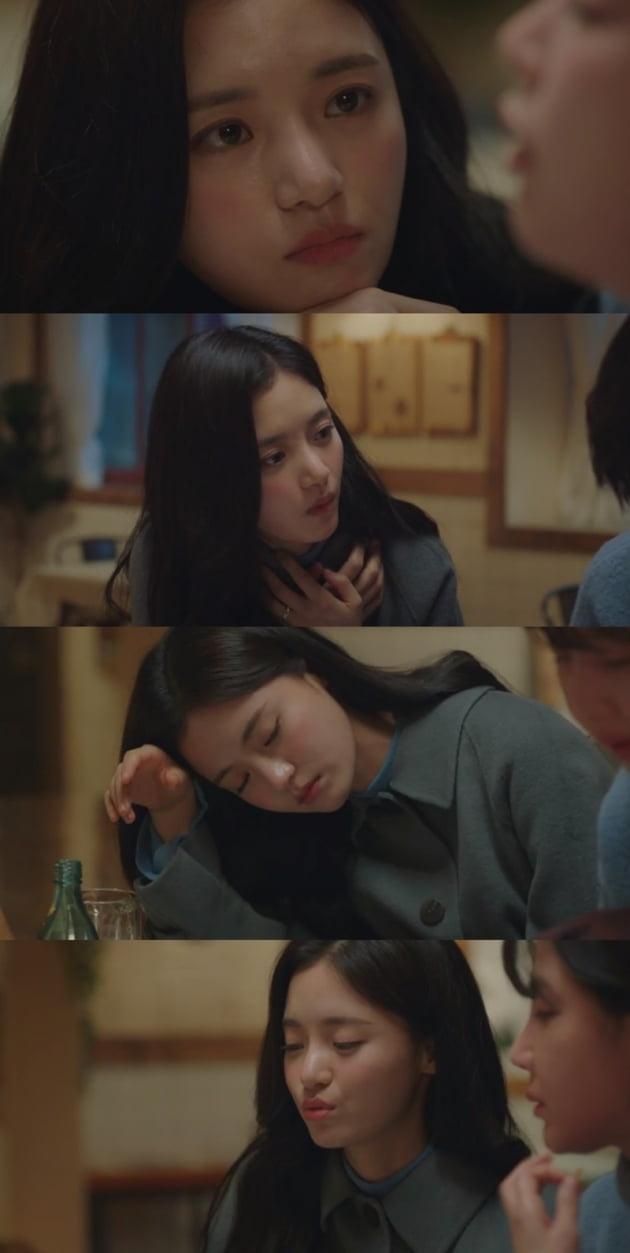 '하이바이, 마마!' 고보결 / 사진 = tvN 영상 캡처