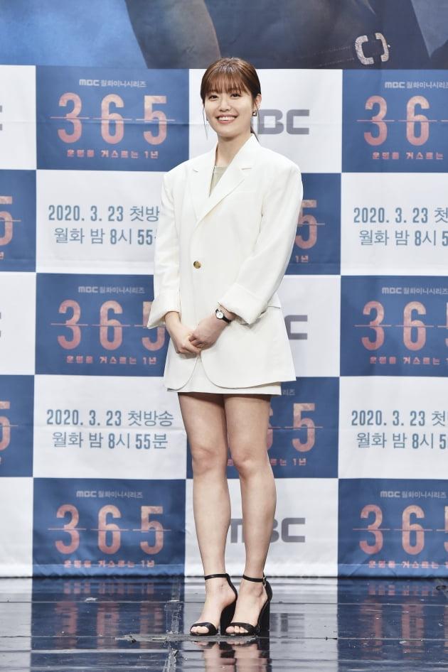 [TEN 포토] '365 : 운명을 거스르는 1년' 남지현, '봄처럼 화사한 미모'