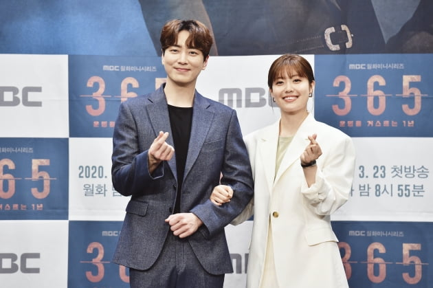 [TEN 포토] '365 : 운명을 거스르는 1년' 이준혁X남지현, '사랑 돋는 커플'