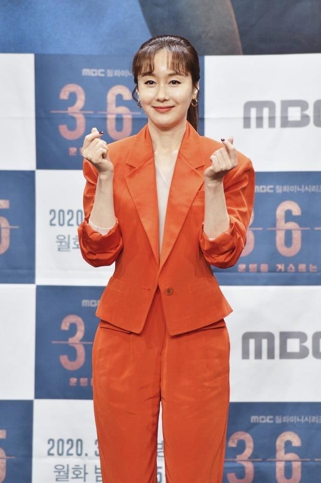 배우 김지수./사진제공=MBC