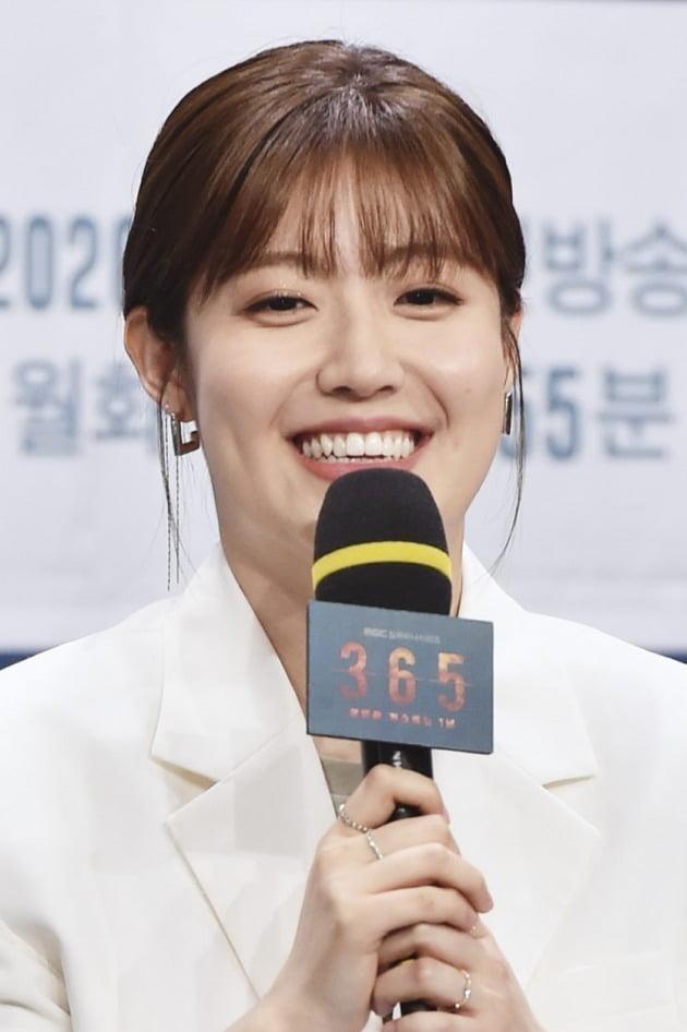 배우 남지현./사진제공=MBC