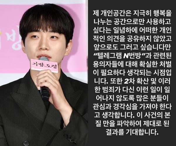 그룹 2PM의 준호(왼쪽)와 그가 쓴 글/ 사진= 텐아시아DB, 준호 인스타그램