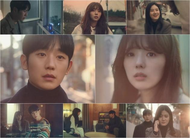 지난 23일 첫 방송된 '반의반'/ 사진제공= tvN