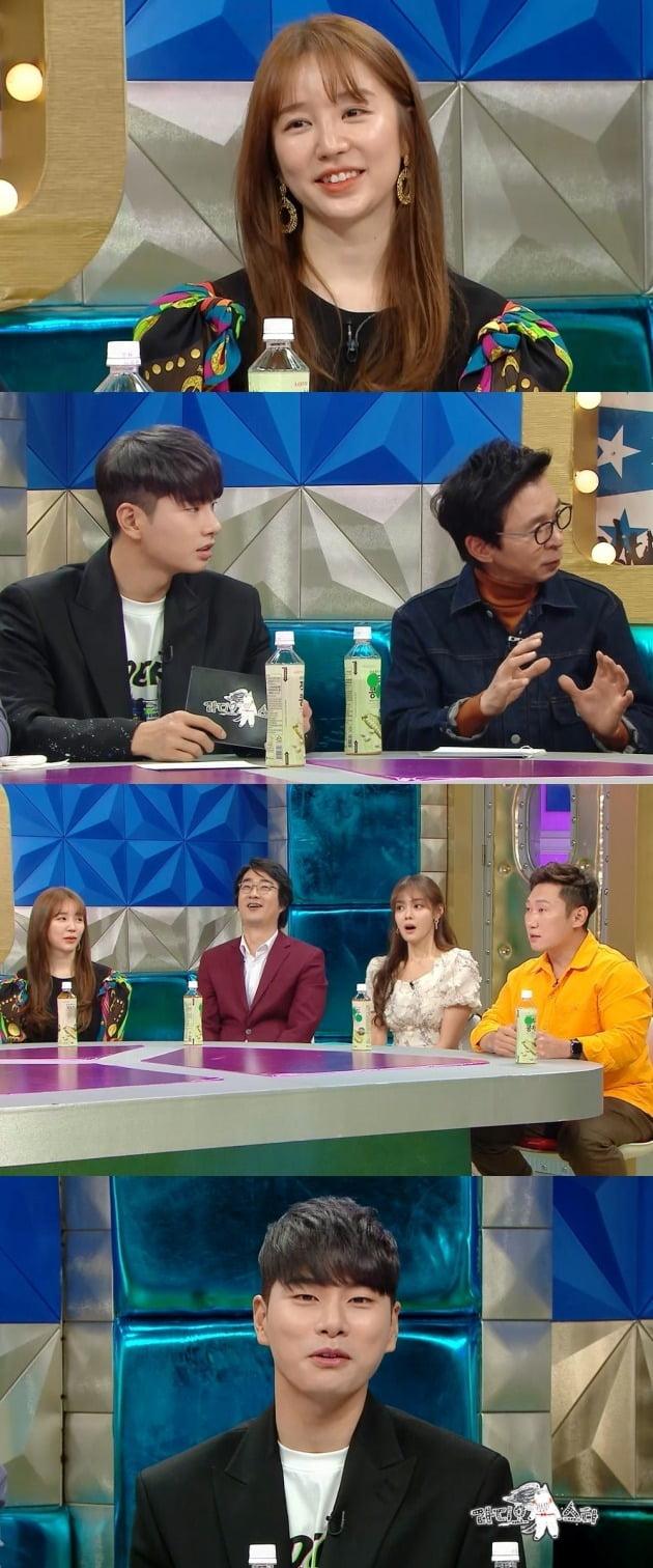 윤은혜가 '라디오스타'-'니 몸 사용설명서' 특집에 출연한다. / 사진제공=MBC
